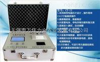测土配方施肥仪/土壤成分分析仪