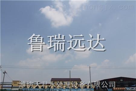 东方自来水消毒设备资料