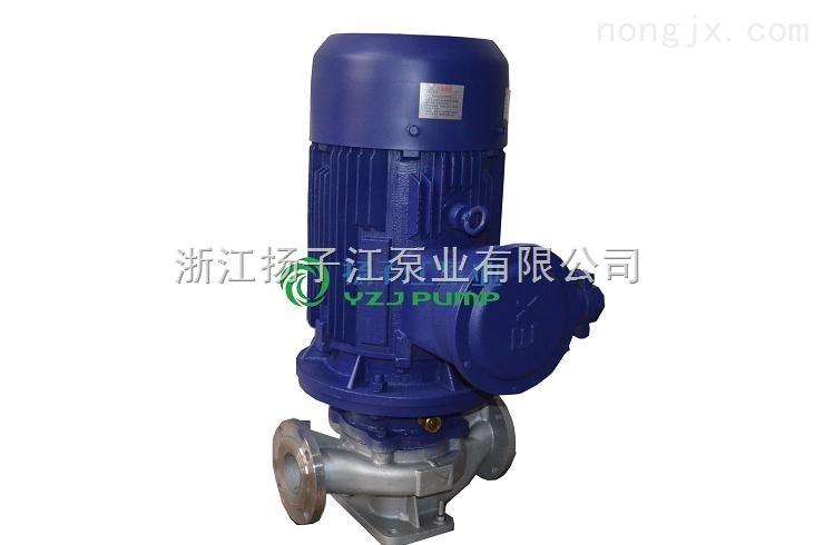 GRG80-200立式離心管道泵 帶水箱冷卻 價格合理 質量保證