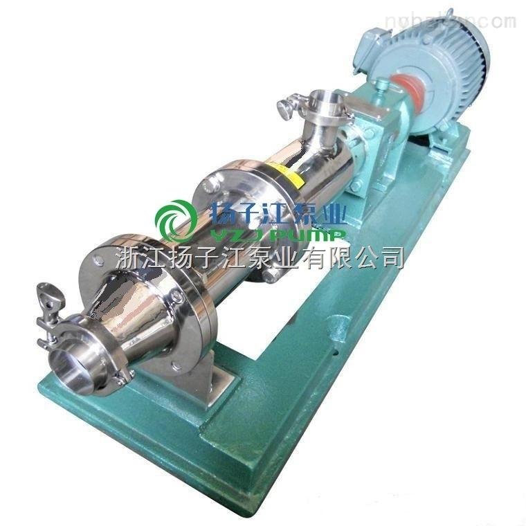 G型防爆單螺桿泵 G型帶齒輪減速機螺桿泵 G型變頻螺桿泵 G型漏斗式進料單螺桿泵