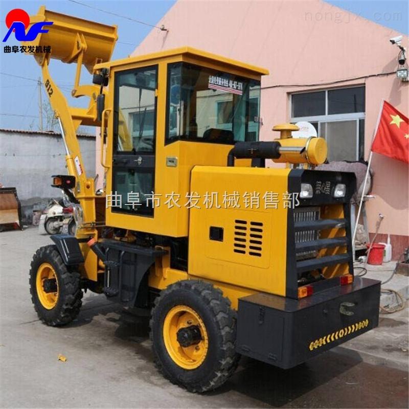 西和县现货供应小型装载机 农发建筑砂石装载机