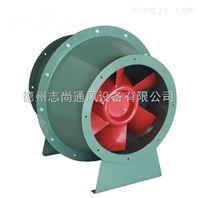 GXF斜流风机/斜流排烟风机/管道风机-中大集团
