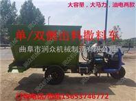 自动行走撒料车 机动三轮撒料车 牛场专用撒料车