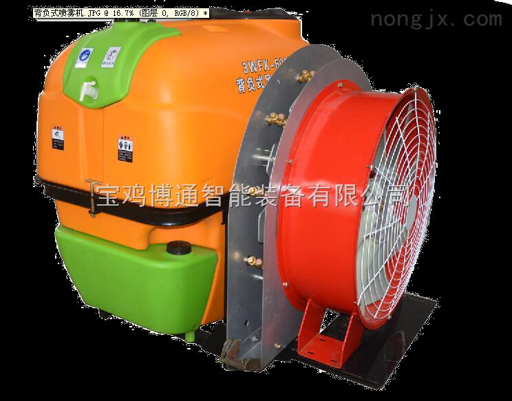 3WF-600L-博通气压悬挂式喷雾机