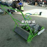 白菜播种机 香菜播种机 大葱播种机 菠菜播种机 油菜播种机 萝卜播种机