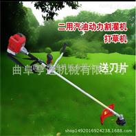 背负锄地锄草机 便携式汽油松土机 省油割草机