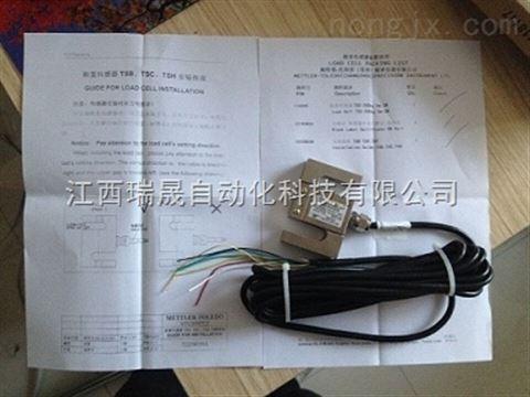tsc-50kg称重传感器原理接线图价格-江西瑞晟自动化