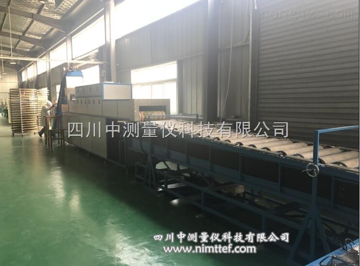 微波產品貴州紫云映宏農業開發區有限公司
