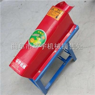 甘肃家用玉米脱粒机 农用小型电动玉米脱粒机