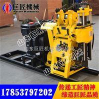 巨匠品质HZ-130Y液压水井钻机 130米全液压钻井机直销
