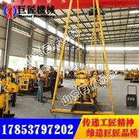 巨匠品质HZ-200Y液压水井钻机  200米型液压水井钻机价