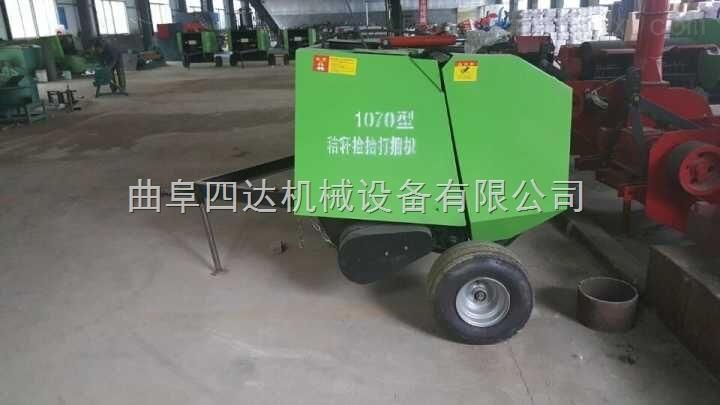 小型玉米秸秆打捆机 优质圆草捆捡拾打包机
