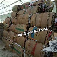 液压打包设备 油漆桶打包机质保一年