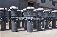 天津110kw大功率_简易型轴流泵