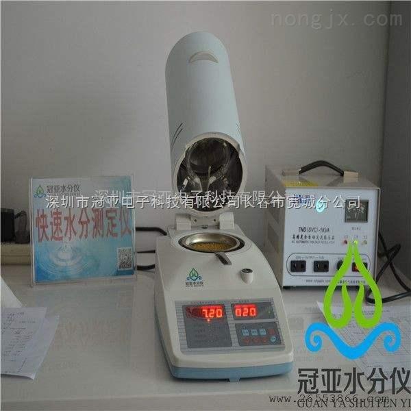 湿玉米水分测定仪/新鲜玉米水分测量仪/产品用途