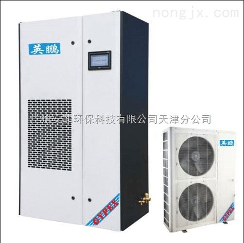 大型医疗设备室恒温恒湿机组—15817031102