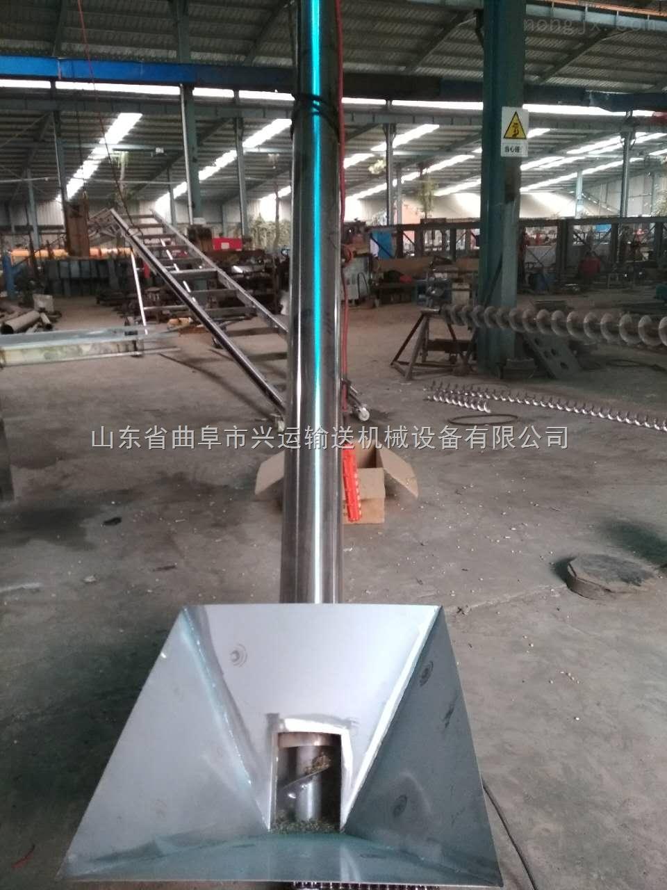 山西U型螺旋输送机 槽式螺旋输送机 质量保证 厂家
