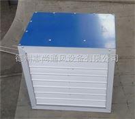 厂家直销ZDBZ低噪声方形壁式轴流通风机