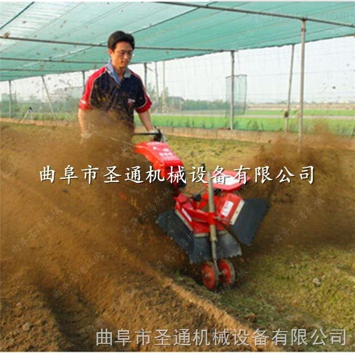 手扶轻便开沟机 大棚耕种施肥开沟机