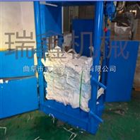厂家直销立式液压打包机 全自动废纸打包机 废纸箱打包机