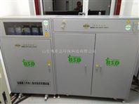 农产品检测实验室污水处理设备