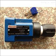 出售力士樂控制閥2FRM6B76-32 6QMV
