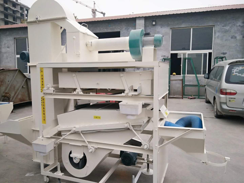 水稻种子筛选机水稻清选机厂家