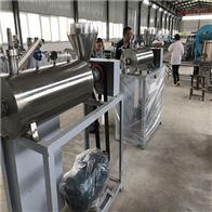 180型粉条粉丝生产线  全自动粉条机