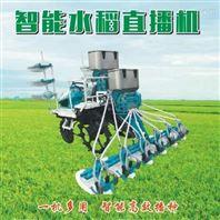 永祥智能水稻(水·旱)直播机