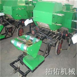 ZYD-80中玉米秸秆打包机 青储饲料包膜打捆机