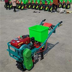 SL BZJ柴油双行链辊式播种机
