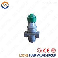 德国洛克进口波纹管减压阀供应各种规格型号