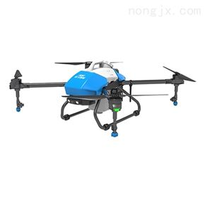 A6 2020农用植保无人机的操作