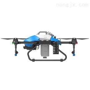 A6 2020农业喷药无人机价格