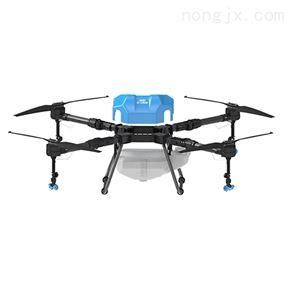Q10 2020喷药/打药植保无人机