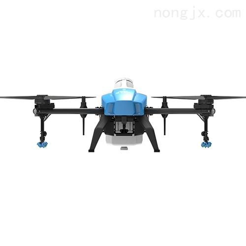 A16农用可定制厘米级定位植保无人机