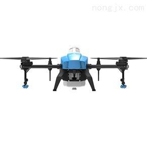 A16可折叠植保无人机