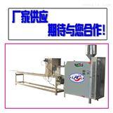 制作米豆腐的机器