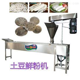 THF-600机械化土豆粉机压粉煮粉一条龙
