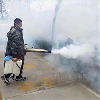 背负式汽油烟雾机 果树防虫害打药弥雾机