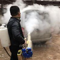 農用汽油煙霧水霧打藥機