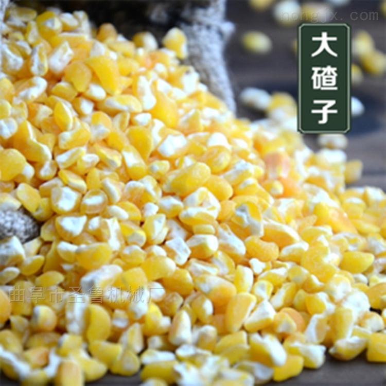玉米深加工设备制糁机东北苞米碴子机