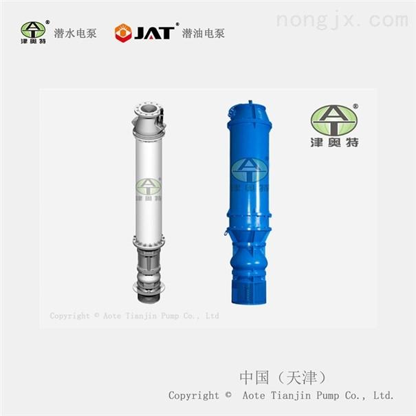 QJXW系列下吸式螺旋离心泵_天津厂家直销