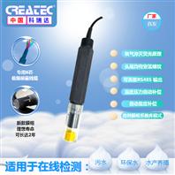 科瑞达数字化荧光溶解氧传感器溶氧仪