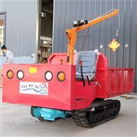 小型手扶履带运输车厂家直销新农业机械