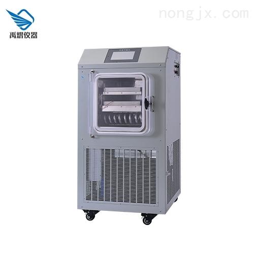 原位冷冻干燥机-电加热(0.2平方,-80℃)