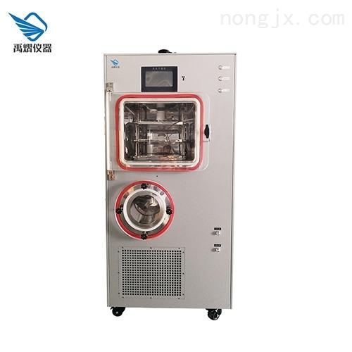 冷冻干燥机硅油加热0.2平方压盖型