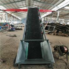 DY500加料斗V型槽砂石裝車用皮帶機