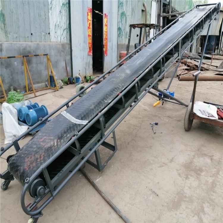 可升降稻谷装车皮带机,V型槽散粮输送机