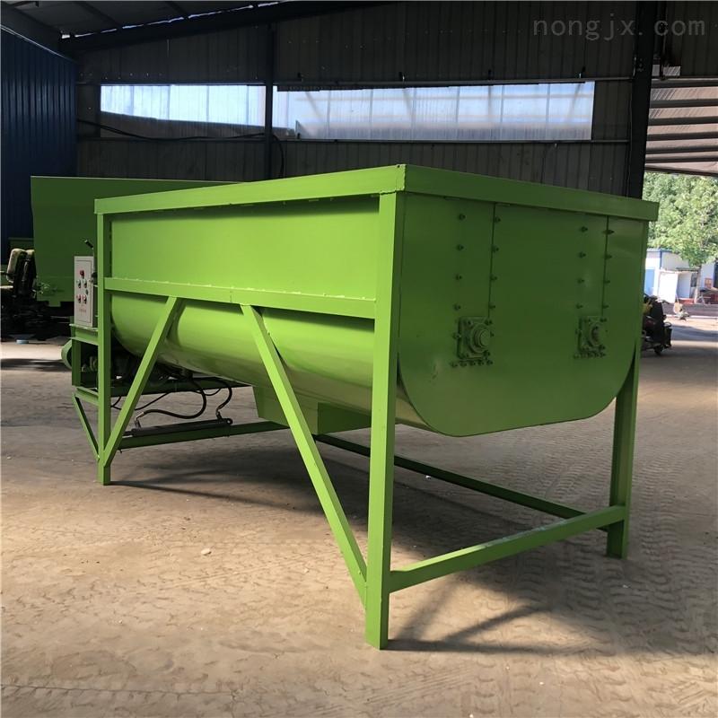 饲料搅拌机 大型牛场用草料混合机